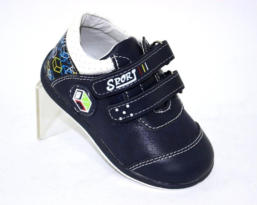 Кроссовки для мальчиков купить онлайн, купить детскую обувь