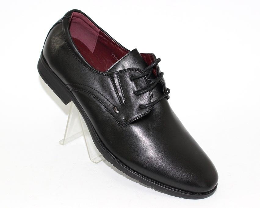 Туфли для мальчика Украина, купить детские туфли, туфли для детей, купить школьную обувь в Украине
