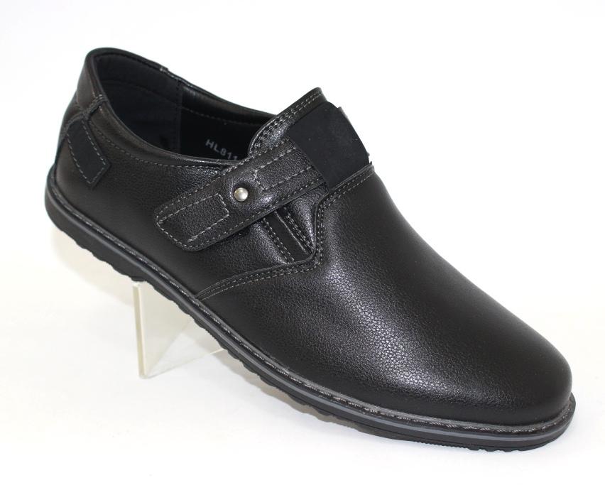 купить обувь детскую