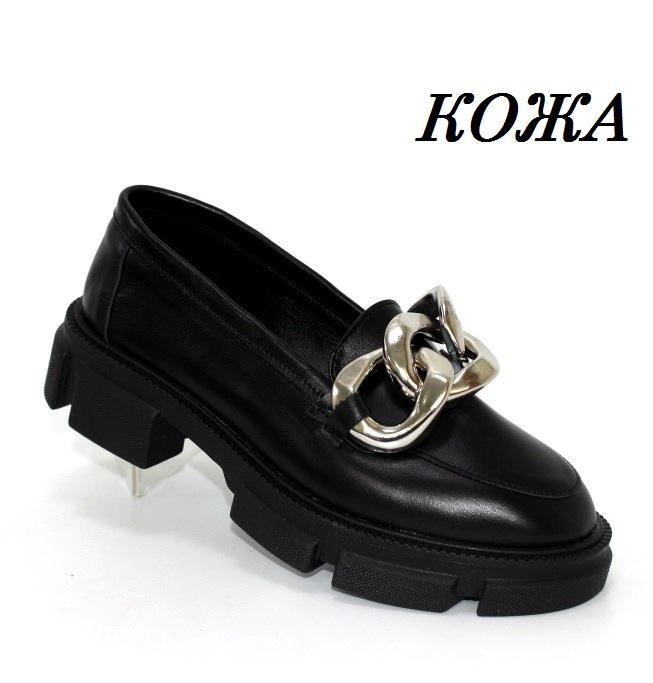 Купить повседневные туфли Ailinda-Украина. Женская обувь - Туфелек