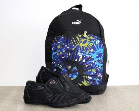 Туфли школьные мальчику недорого в Киеве, детская обувь для школы, школьная обувь