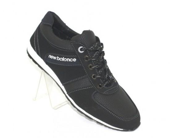 Туфли мужские доставка Киев, купить мужские туфли, магазин обуви Украина, комфортная мужская обувь