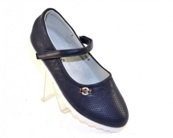 Купить школьную обувь, модные туфли для девочек, купить детскую обувь Киев, магазин обуви в Киеве