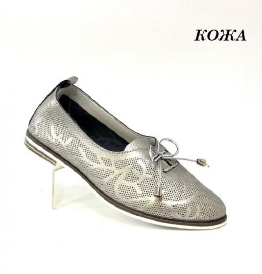 Купить летние балетки недорого, женская летняя обувь Киев, балетки женские лето