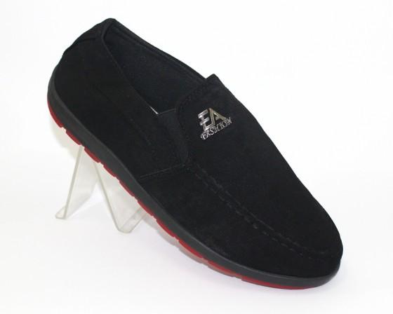 Купить мужские мокасины в Киеве, Полтаве - качественная обувь в розницу