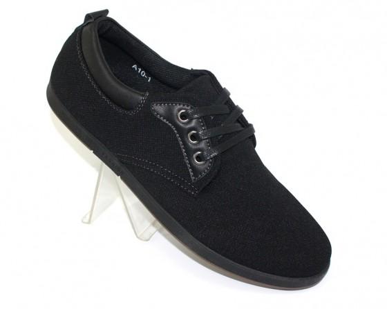 Спортивная мужская обувь в интернет-магазине Туфелек - доступные цены!