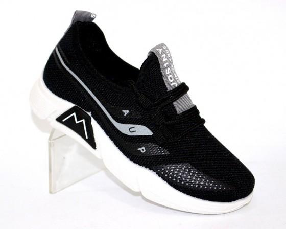 Купить Текстильные кроссовки для мальчика 203-4 по смешным ценам Киев может с доставкой