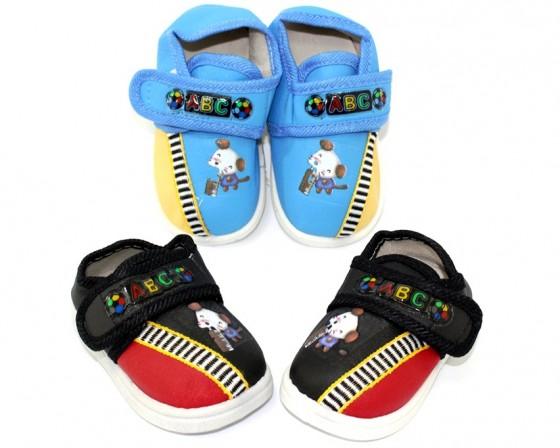 Купить 23-32. Victorio A03-mix.m. Обувь для мальчиков - Туфелек