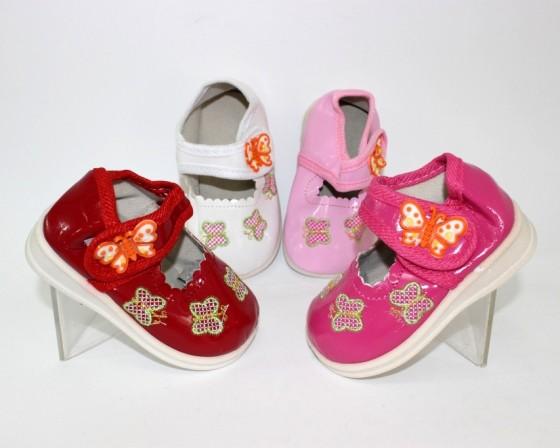 купить туфли для девочки, детская обувь Украина