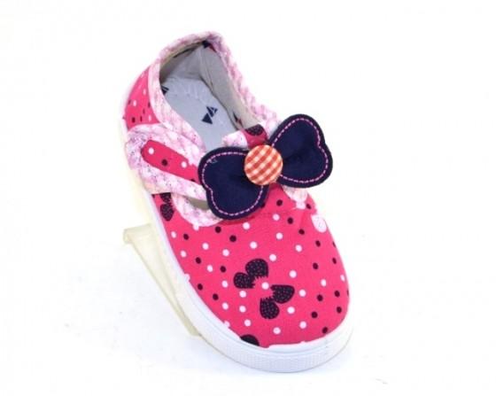 Купить 23-32 Мальвина B7Pink. Обувь  для девочек - Туфелек