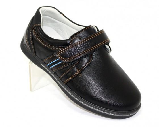 Школьная детская обувь недорого, купить туфли для мальчика, подростковая обувь Киев