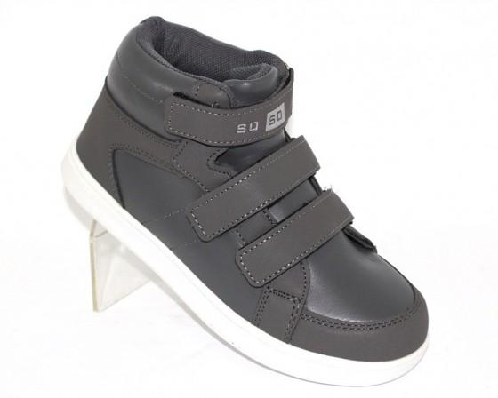 Осенняя обувь для мальчиков, ботинки осенние для мальчиков купить Киев
