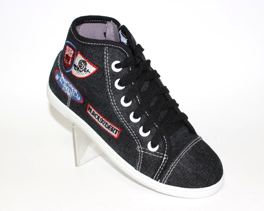 Купить 29-38 школа BFL 507-9. Обувь для мальчиков - Туфелек