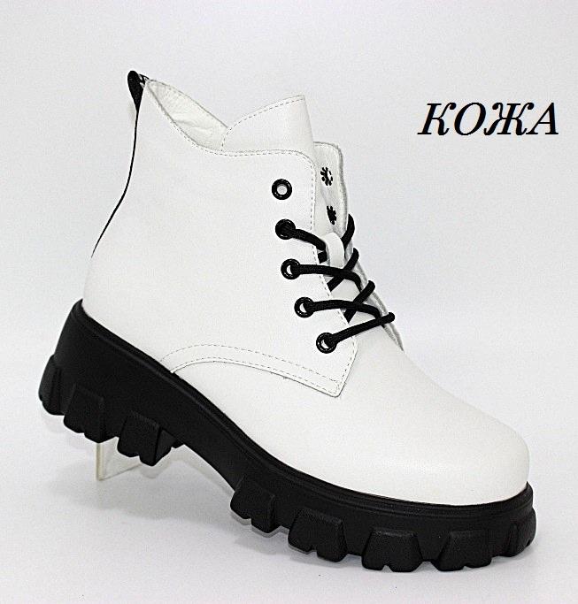 Купити черевики демісезонні жіноча осінь 2021