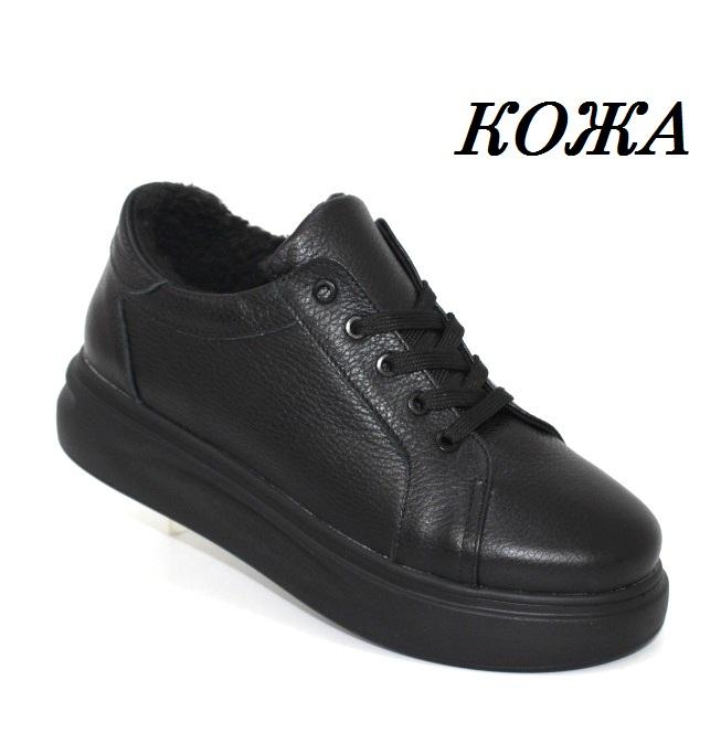 Купить зимние кроссовки A.shoes. Женская обувь - Туфелек