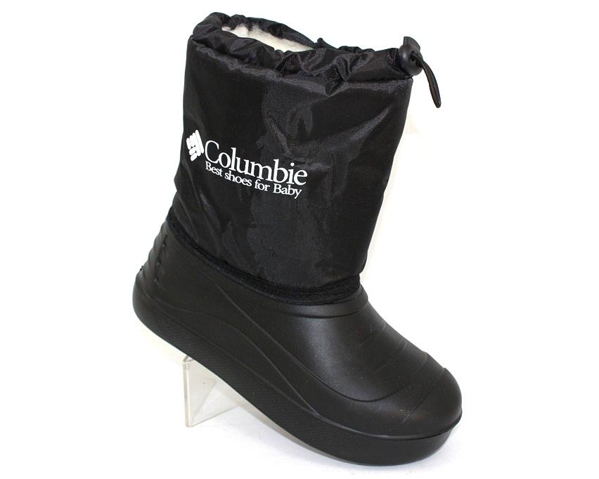Ботинки зимние для мальчика, подростковая зимняя обувь, купить детскую зимнюю обувь 1