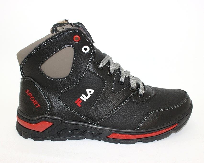 Тёплые мужские ботинки купить Киев, зимняя мужская обувь Украина, ботинки мужские купить онлайн 5
