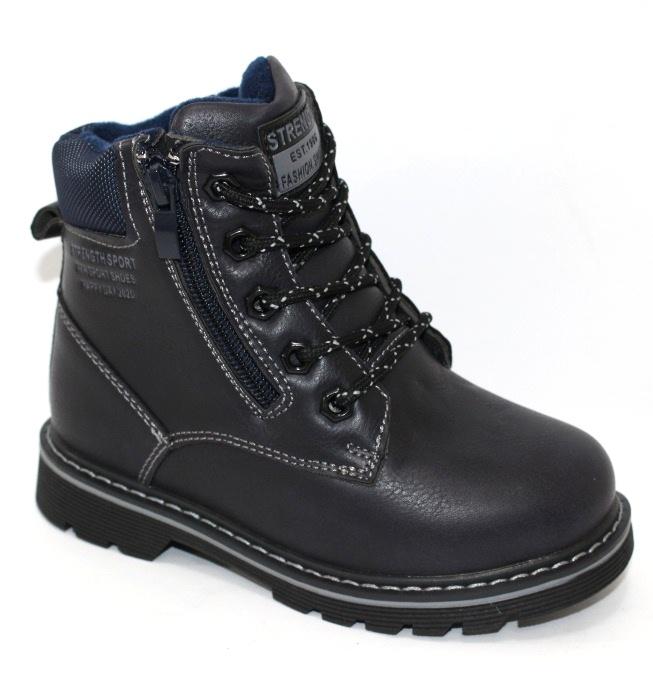 Зимние ботинки на 2 двух молниях и шнурках для мальчиков