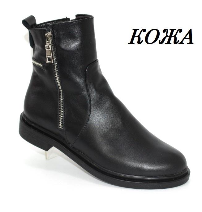 Купить ботинки  зимние City. Женская обувь - Туфелек