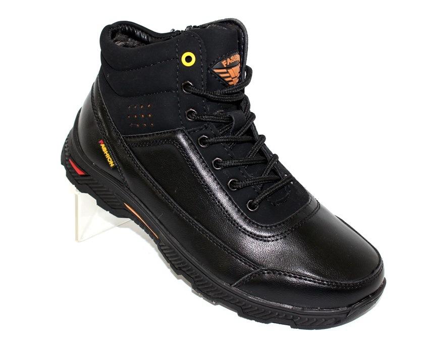 Зимние ботинки, обувь для мальчика, подростковая обувь, интернет-магазин Туфелек