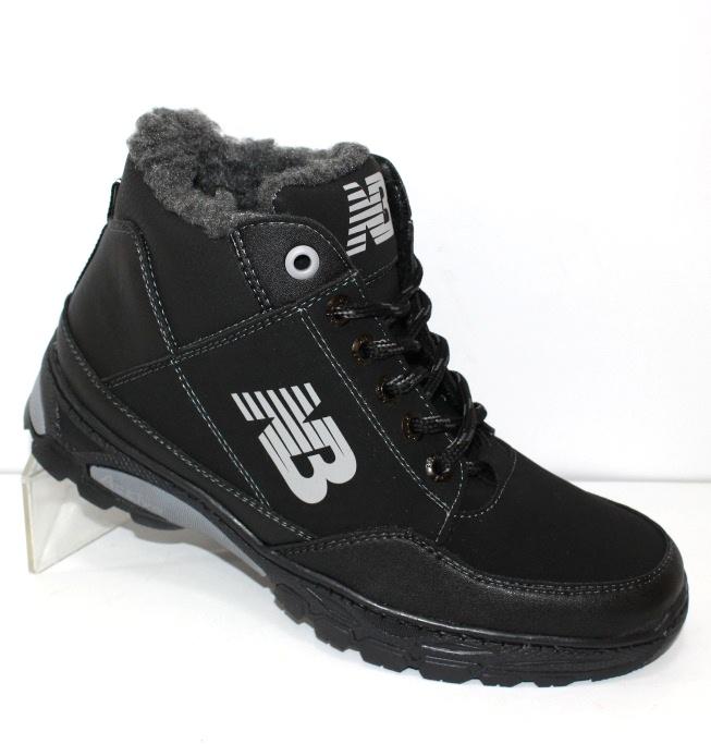 Женские зимние ботинки Киев, ботинки зима Украина, недорогие зимние ботинки, обувь конфискат Украина 13