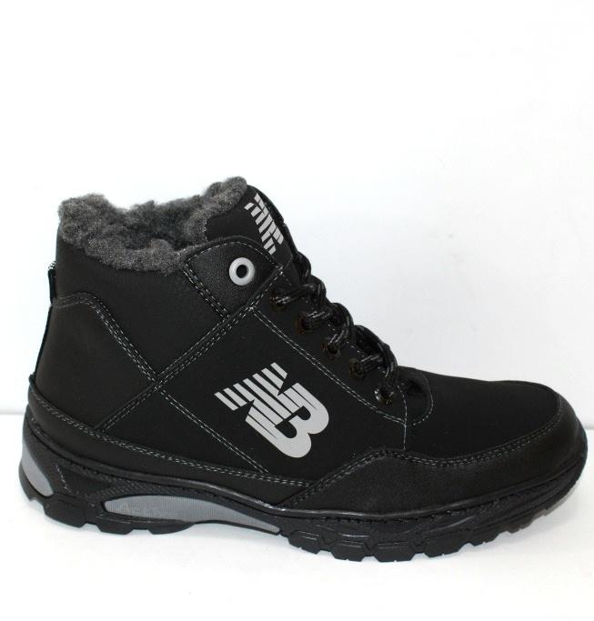 Женские зимние ботинки Киев, ботинки зима Украина, недорогие зимние ботинки, обувь конфискат Украина 14