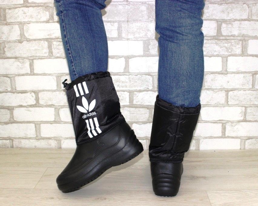 Зимняя детская обувь, дутики, резиновые сапоги и Луноходы на сайте обуви Туфелек 4