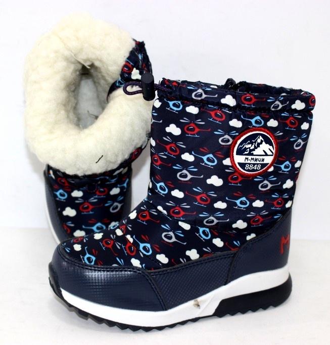 купить зимнюю обувь, ботинки подростковые, распродажа зимней обуви