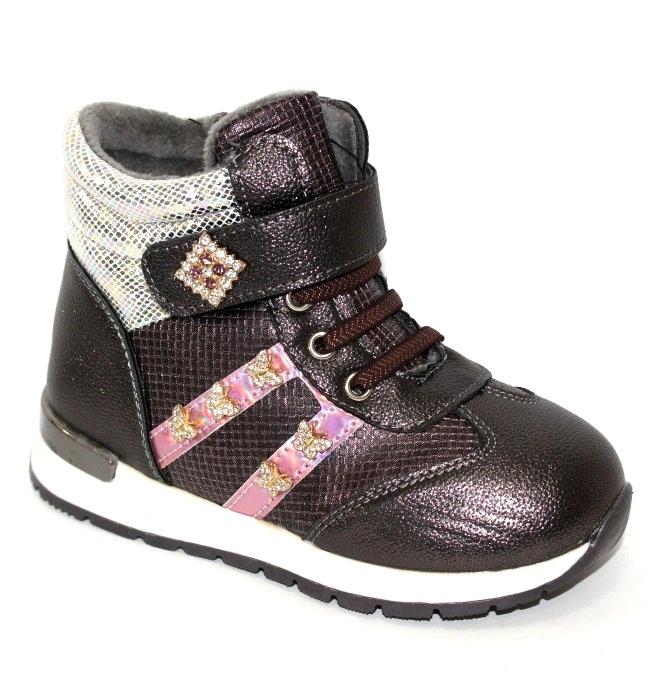 Красивые детские зимние кроссовки для девочек размеры 26 27 28 29 30 31 32