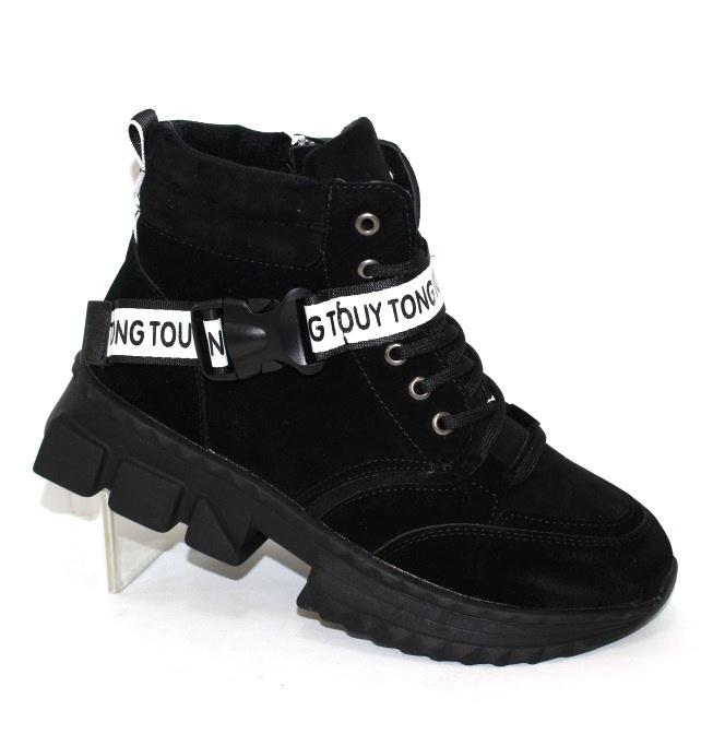 Ботинки зимние кроссовки для женщин в черном замше