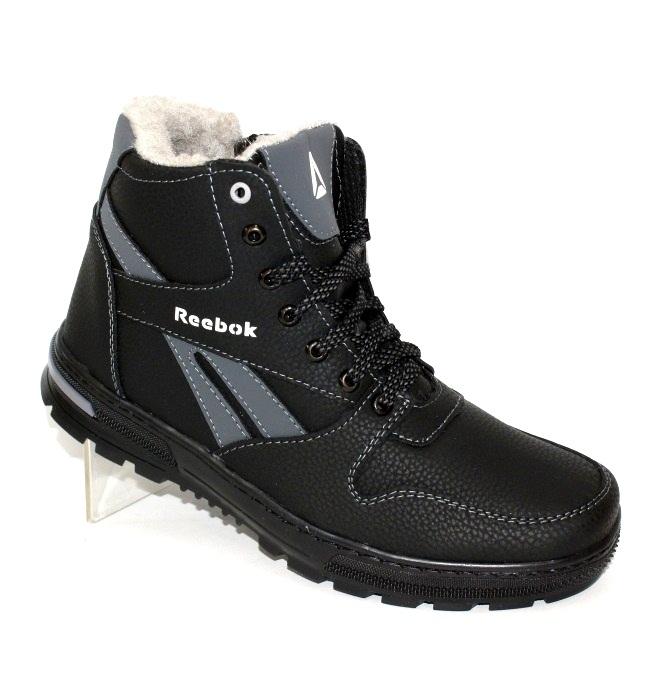 Мужскаские зимние ботинки производитель Украина
