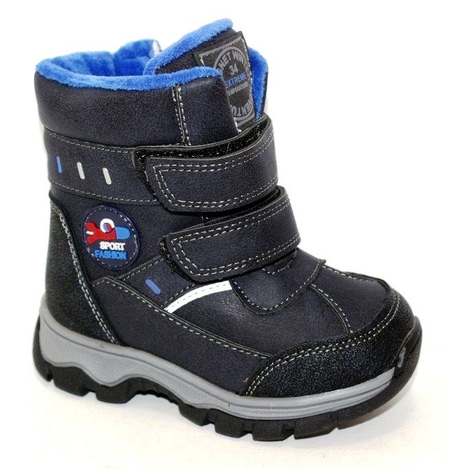 Термо ботинки детские зимние для мальчиков, на молнии и липучках