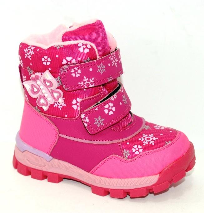 Красивые малиновые розовые термоботинки детские для девочек